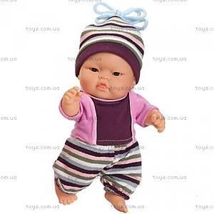 Детская кукла-пупс «Азиат», 01115
