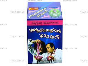 Набор для детей «Неньютоновская жидкость», 0374, отзывы