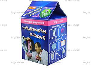 Набор для детей «Неньютоновская жидкость», 0374, цена