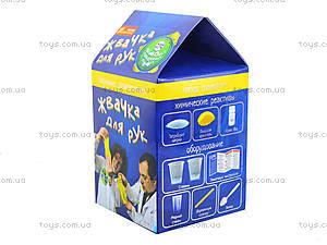 Детский набор «Жвачка для рук», 0377, игрушки