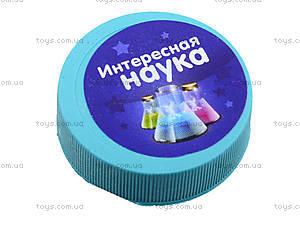 Набор для детей «Шоу экспериментов», 0390, фото