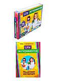Набор для детей «Шоу экспериментов», 0390