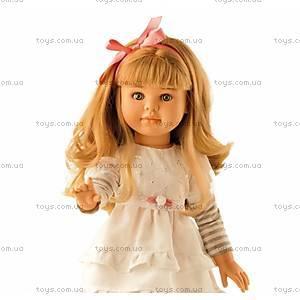 Детская кукла «Альма», 06546, купить