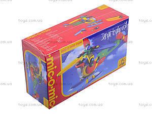 Пластиковый конструктор для детей «Вертолет», 089.006, игрушки