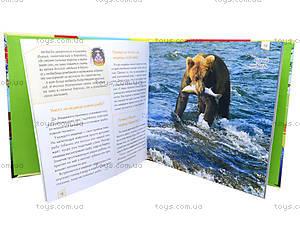 Книга «100 секретов о мамах и малышах », Талант, фото