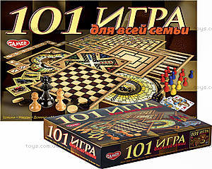 Игровой комплект «101 игра для всей семьи», 8003