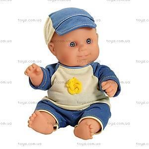 Кукла-пупс «Мальчик Альдо», осень-зима, 117