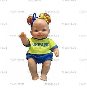Кукла-пупс «Девочка в форме сборной Украины», 12-118