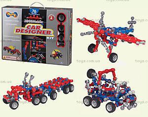 ZOOB конструктор подвижный детский Car Designer, 12052