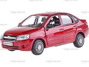 Игрушечная машина Lada Granta «Гражданская», 33950