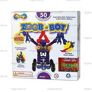 ZOOB конструктор подвижный детский «Бот», 14001