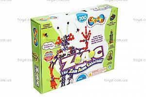 ZOOB конструктор подвижный детский Z.A.C., 14002