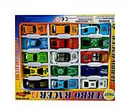 15 моделек машинок в коробке, 927-15, отзывы