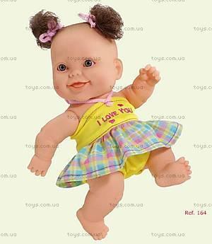 Детская кукла-пупс «Я тебя люблю», 164