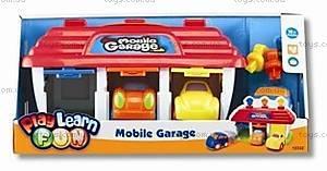 Cортер с ключами «Мини-гараж», K12332, купить