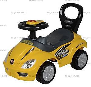 Толокар Magic Car, желтый, U-042 Y