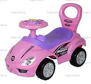 Детская каталка Magic Car, розовый, U-042 P