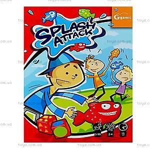 Настольная игра для детей Splash Attack Kids, 20131