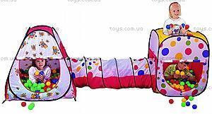 Детская палатка «Твист» и 200 мячиков, LI-629