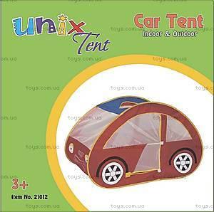 Детская палатка «Машинка», 21012, купить