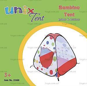 Детская палатка «Бамбино», 21068, купить