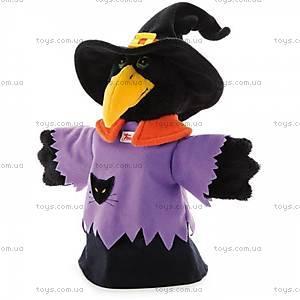 Мягкая игрушка-рукавичка «Ворона-ведьма», 29978