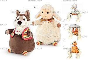 Мягкая игрушка-рукавичка «Волк-Овца», 29986