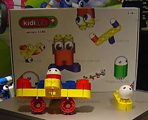 Конструктор для детей Set 3 People, размер L, 1112, купить
