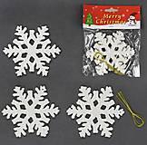 3 ёлочных снежинки, C22660, интернет магазин22 игрушки Украина