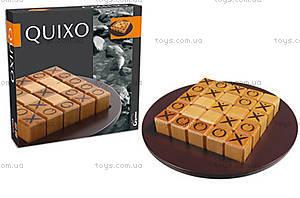 Большая настольная игра Quixo, 30082