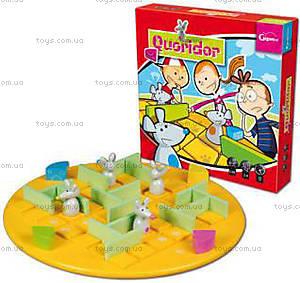 Настольная игра Quoridor Kids, 30105