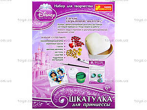 Набор для творчества «Шкатулка для принцессы», 3055-01, фото