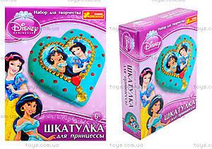 Набор для творчества «Шкатулка для принцессы», 3055-01