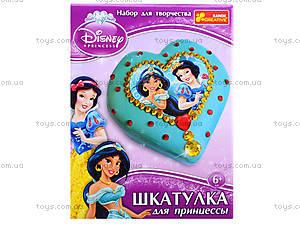 Набор для творчества «Шкатулка для принцессы», 3055-01, цена