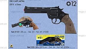 Детский револьвер, 12-зарядный, 3123/6, купить