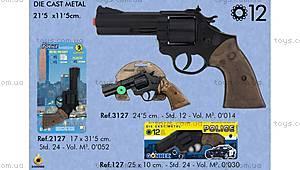 Игрушечный револьвер, 12-зарядный, 3127/6, купить