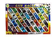 36 моделек транспорта, 92753-36WS, фото