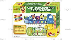 Игровой набор «Образовательная лаборатория», 36486