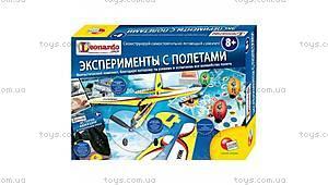 Обучающая игра для школьников «Полеты», 36608
