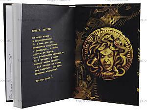 Книга «39 ключей: Операция Медуза», Р267012У, купить