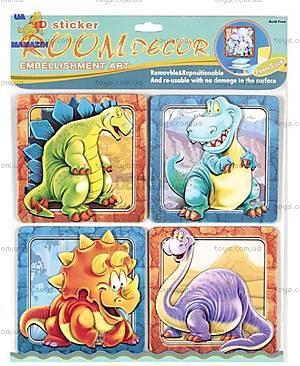 3D Декорации для детской комнаты «Динозавры», RDS-504