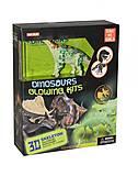 3Д Динозавр, 807A, фото