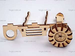 3Д экскаватор - конструктор, 96285, купить