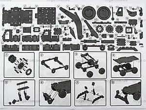 3Д экскаватор - конструктор, 96285, магазин игрушек