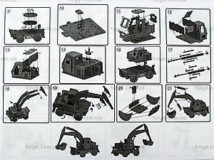 3Д экскаватор - конструктор, 96285, toys.com.ua