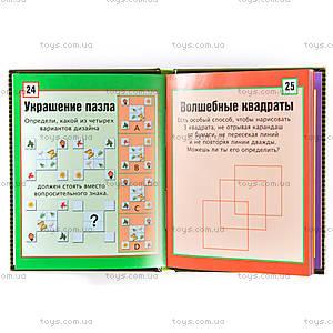 Игровой набор «3D головоломки», , фото