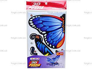 3D пазлы «Бабочка», 3120-03, купить