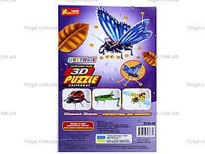 3D пазлы «Бабочка», 3120-03, фото