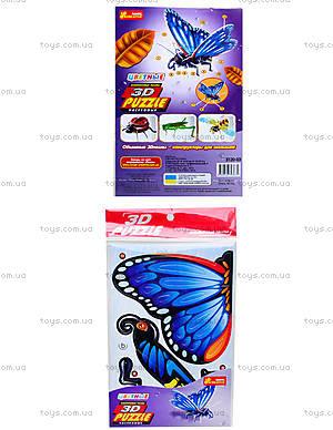 3D пазлы «Бабочка», 3120-03