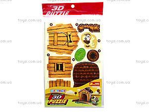 3D пазлы «Домик для питомца щенок», 3121-01, купить